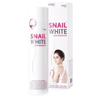 Snail White Body Booster 1 ขวด