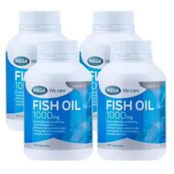 Mega Fish Oil เมก้า น้ำมันปลา 1000 mg 100 Capsule x 4 Bottle