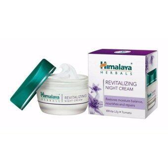 Himalaya Herbals Revitalizing Night Cream 50 ml. หิมาลายา ผลิตภัณฑ์บำรุงผิวสูตรกลางคืน