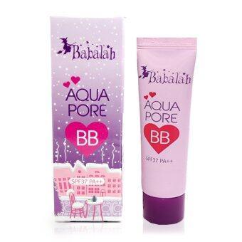 Babalah บาบาร่า อะควา พอร์ บีบี Aqua Pore BB SPF37 PA+++
