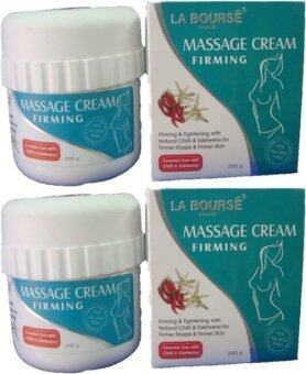 Harga Labourse Massage Cream (Firming & Tightening) With Natural Chili &Edelweiss Extract for Firmer Shape & Firmer Skin(แพ็คคู่)
