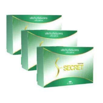 S-secret เอส-ซีเครท ผลิตภัณฑ์เสริมอาหาร 10 แคปซูล (3 กล่อง )
