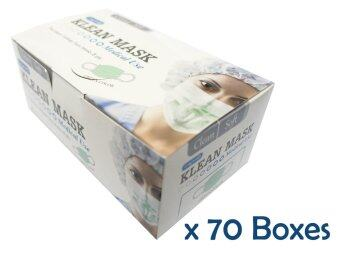 Mask หน้ากากอนามัย ผ้าปิดปาก ผ้าปิดจมูก 3 ชั้น สีเขียว 70 กล่อง (1 กล่องมี 50 ชิ้น)
