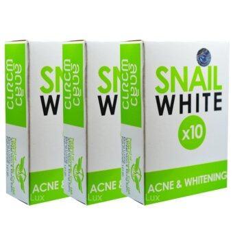 Snail White Acne & Whitening Soap x 10สบู่กลูต้า บายดรีม สเนลไวท์ ลดสิว เพิ่มผิวขาวx 10ขนาด70กรัม(3ก้อน)