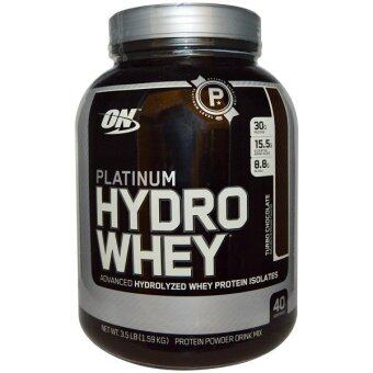 Harga OPTIMUM Hydro Whey 3.5 Lbs - Chocolate