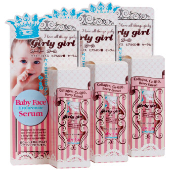 Harga GIRLY GIRL Baby Face Hyaluronate Serum (3 กล่อง)