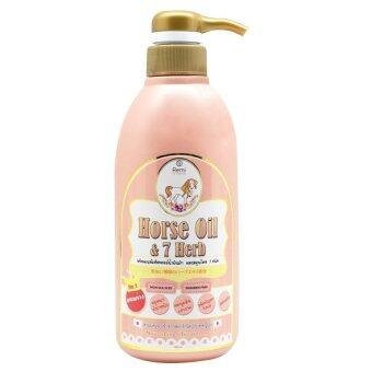 Remi Horse Oil 7 Herb Treatment ทรีทเมนต์น้ำมันม้า ฮอกไกโด (400 ml.)