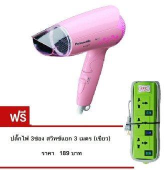 Panasonic ไดร์เป่าผม 1500W EH-ND25-PL (สีชมพู) แถมฟรีปลั๊กไฟสีเขียว