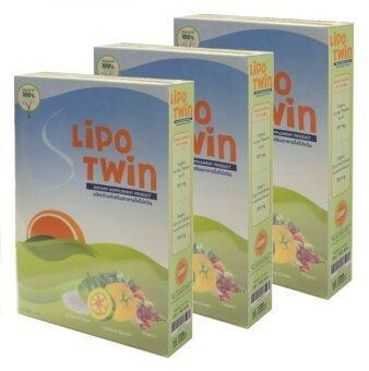 Lipo Twin อาหารเสริมลดน้ำหนัก ( 30 แคปซูล) (3กล่อง)
