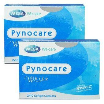 Mega We Care Pynocare White ไพโนแคร์ไวท์ สารสกัดจากเปลือกสน (20 เม็ด) 2 กล่อง