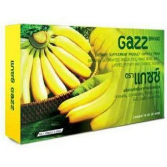 GAZZ อาหารเสริมเพื่อสุขภาพ ระบบทางเดินอาหาร 1กล่องมี30แคซูล