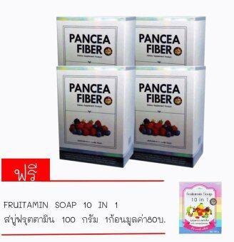 Pancea Fiber แพนเซีย ไฟเบอร์ ดีท็อกลำไส้ล้างสารพิษ บรรจุ 7 ซอง จำนวน 4กล่อง แถม สบู่ฟรุตตามิน 100 กรัม 1ก้อน