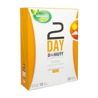 DONUTT BRAND 2 Day ลดน้ำหนัก By Donut Collagen (30 แคปซูล/กล่อง)