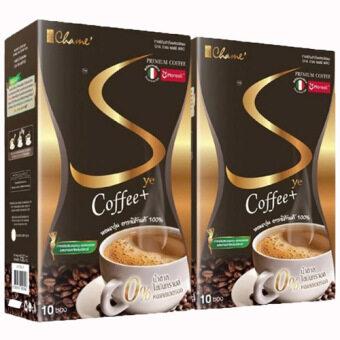 Chame' Sye Coffee Plus (บรรจุ 10 ซอง/กล่อง) กาแฟลดน้ำหนัก กระชับสัดส่วน (2 กล่อง)