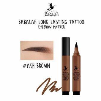 Babalah Long Lasting Tatto Eyebrow Marker บาบาร่า ปากกาเมจิกเขียนคิ้ว สวยเป๊ะ ติดทนนาน ดูเป็นธรรมชาติ สีน้ำตาลเข้ม Ash Brown (1 ชิ้น)