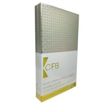 CFBผลิตภัณฑ์ลดน้ำหนักที่คิดค้นโดยหมอเต๋า แพทย์ผู้เชี่ยวชาญด้านการลดน้ำหนักมากกว่า 10 ปี (30เม็ด) x 1 กล่อง