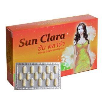 Sun Clara ซัน คลาร่า กล่องส้ม 30 แคปซูล (1กล่อง)