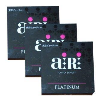 AIRI Platinum Japanese Pressed Puff Powder SPF 10 PA++ ตลับดำ สูตรเน้นการปกปิด เนื้อแมท คุมมัน แป้งถูกและดี แป้งพัฟไอริ เจแปนนิส เพลส พัฟ พาวเดอร์ #03 (3 ตลับ)