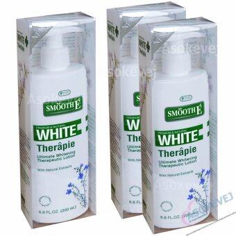 Smooth-E White Therapie Lotion 200ml (3ขวด)
