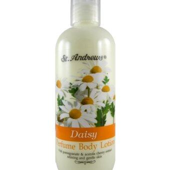 St.Andrews Body Lotion (Daisy) (สีเหลือง)