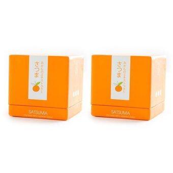 Satsuma สารสกัดจากส้มซัทสึมะ 2 กล่อง