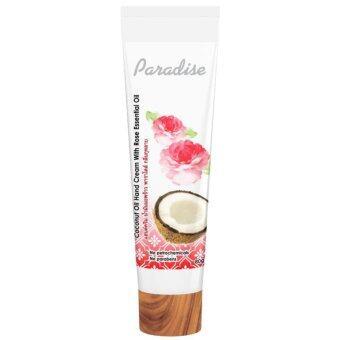 Paradise Coconut Oil Hand Cream แฮนด์ครีม น้ํามันมะพร้าว กลิ่นกุหลาบ 80g