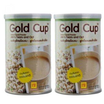 Gold Cup Instant Cereal and Oat ผงธัญพืชพร้อมชงสูตรลูกเดือยผสมข้าวโอ๊ด 270 กรัม 2 กระป๋อง