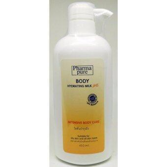 Pharma pure Body Hydrating milk ph5 450 ml. โลชั่นบำรุงผิว ฟาร์มาเพียวร์ บอดี้ ไฮเดรทติ้ง สำหรับผิวแห้ง และแพ้ง่าย ภูมิแพ้ผิวหนัง ใช้ได้ในเด็กเล็ก