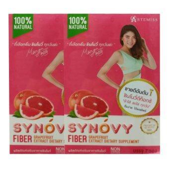 Synovy Detox ช่วยให้ระบบย่อยดี 1 กล่อง บรรจุ 7 ซอง (2 กล่อง)