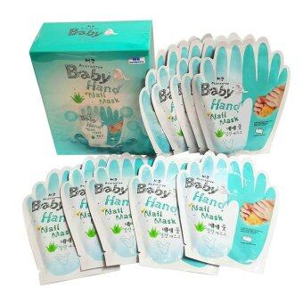 Baby Hand Nail Mask ถุงมือมาร์คบำรุง มือ+เล็บ ลดรอยเหี่ยว เล็บแข็งแรง (10แพ็ค/กล่อง)
