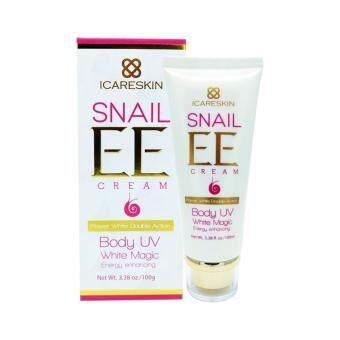 Snail EE Cream โลชั่นเมือกหอยทากฝรั่งเศส 100 ml.