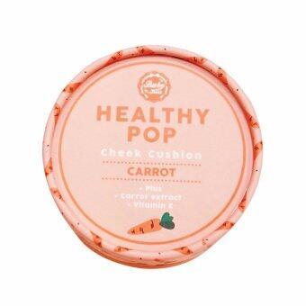 Baby Kiss HEALTHY POP Cheek Cushion ปัดแก้มคูชั่นเนื้อน้ำ 15ml.
