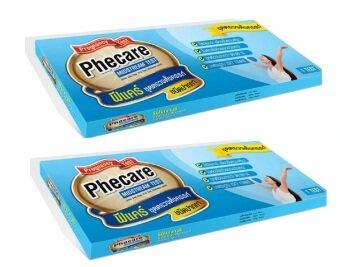 (2 กล่อง) Phecare ชุดทดสอบการตั้งครรภ์ชนิดปากกา