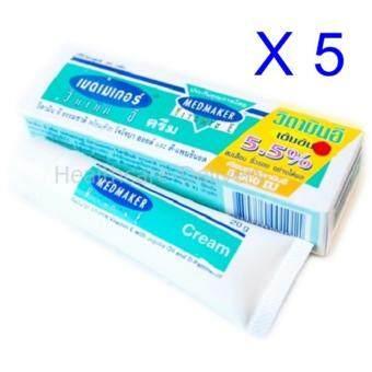 Medmaker vitamin eเมดเมเกอร์ วิตามิน อี ครีม5.5% 20 g (5หลอด)