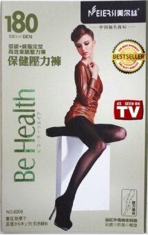 MEIERSI เลกกิ้งรักษาเส้นเลือดขอด ขาเรียว รุ่น Be Health 180 Den - สีดำ
