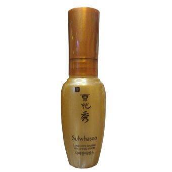 Sulwhasoo capsulized ginseng fortifying serum เพิ่มความยืดหยุ่นและเรียบเนียน 8ml (1 ขวด)