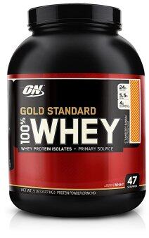 Harga OPTIMUM Whey Protein Gold 5 Lbs. - Banana