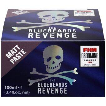 Harga The Bluebeards Revenge Matt Paste