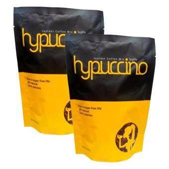 Hypuccino by Hylife กาแฟลดน้ำหนักปรุงสำเร็จชนิดผง ไฮปูชิโน 2 ห่อ (10 ซอง/ห่อ)