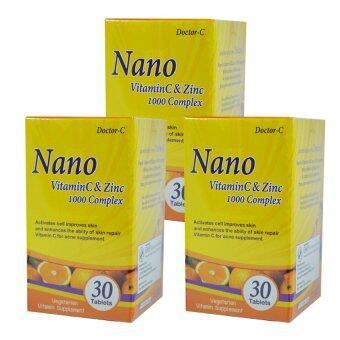 Doctor-C Nano Vitamin C & Zinc ด๊อกเตอร์ ซี นาโนวิตามินซี + ซิงค์ 1000 Complex บรรจุ 30 เม็ด (3 กล่อง)