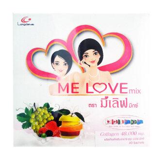 Me Love Mix คอลลาเจน รสนม (40 ซอง)