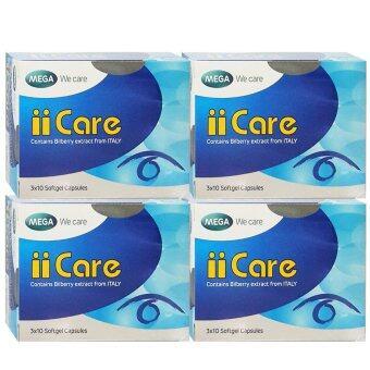 Mega We Care II Care Bilberry Extract 30เม็ด (4กล่อง)