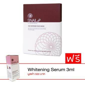 SNAIL8 Age Defense Face Mask Box (5 Sheets) FREE Whitening Serum 3ml (มูลค่า 500 บาท)