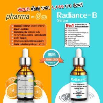 (Dual Pack) Pharma-C20 & Radiance-B ครอบคลุมครบทุกปัญหาผิวหน้าคุณ ขนาด 15 g.
