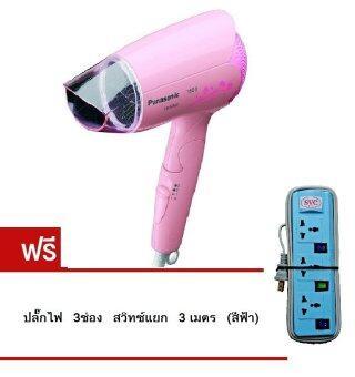 Panasonicไดร์เป่าผม1500W EH-ND25-PL (สีชมพู)แถมฟรีปลั๊กไฟสีฟ้า