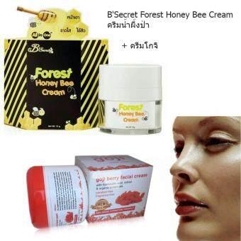 B'Secret Forest Honey Bee Cream บี ซีเคร็ท ครีมน้ำผึ้งป่า ครีมบำรุงผิวหน้าเนียนเด้ง ขนาด 15 กรัม+Goji Berry Whitening Facial Cream ครีมโกจิเบอรี่ลดเลือนริ้วรอย ปรับผิวขาว 113g