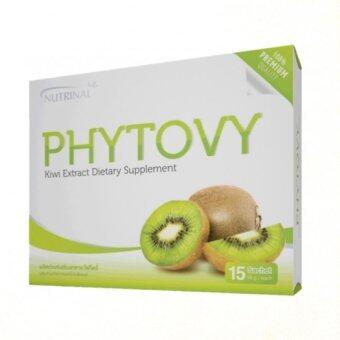 Phytovy Detox KiWi extract Dietary ไฟโตวี่ ดีท็อค (15ซอง)