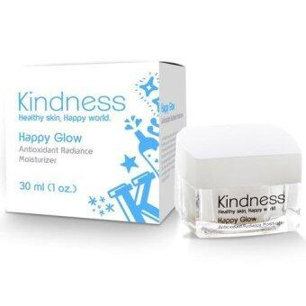 Kindness ครีมมอสเจอร์ไรเซอร์ 30 ml