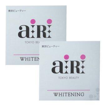 AIRI Whitening Japanese Pressed Puff Powder SPF 25 PA++ ตลับสีขาว สูตรเน้นความขาวกระจ่างใส เนิ้อแป้งชิมเมอร์วิ้งๆเนียนละเอียด แป้งถูกและดีมีอยู่จริง แป้งพัฟไอริ เจแปนนิส เพลส พัฟ พาวเดอร์ ไวท์เทนนิ่ง #01 (2 ตลับ)