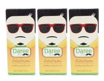 Daree ยาปลูกหนวด คิ้ว ดารี 20 ml. 3ขวด